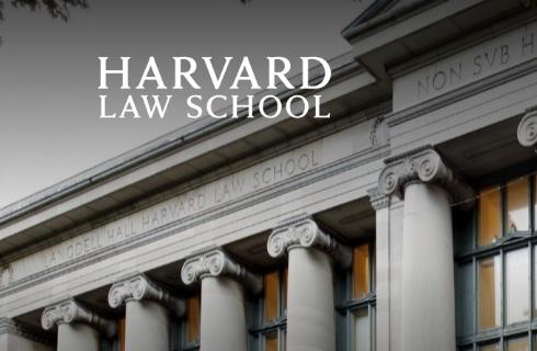 Biblioteca de Derecho de Harvard