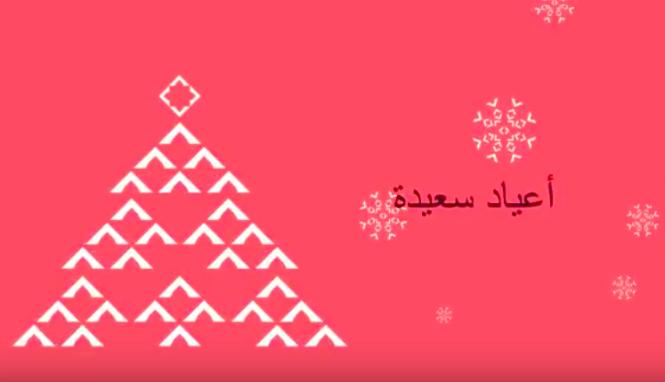 videos de fin de año