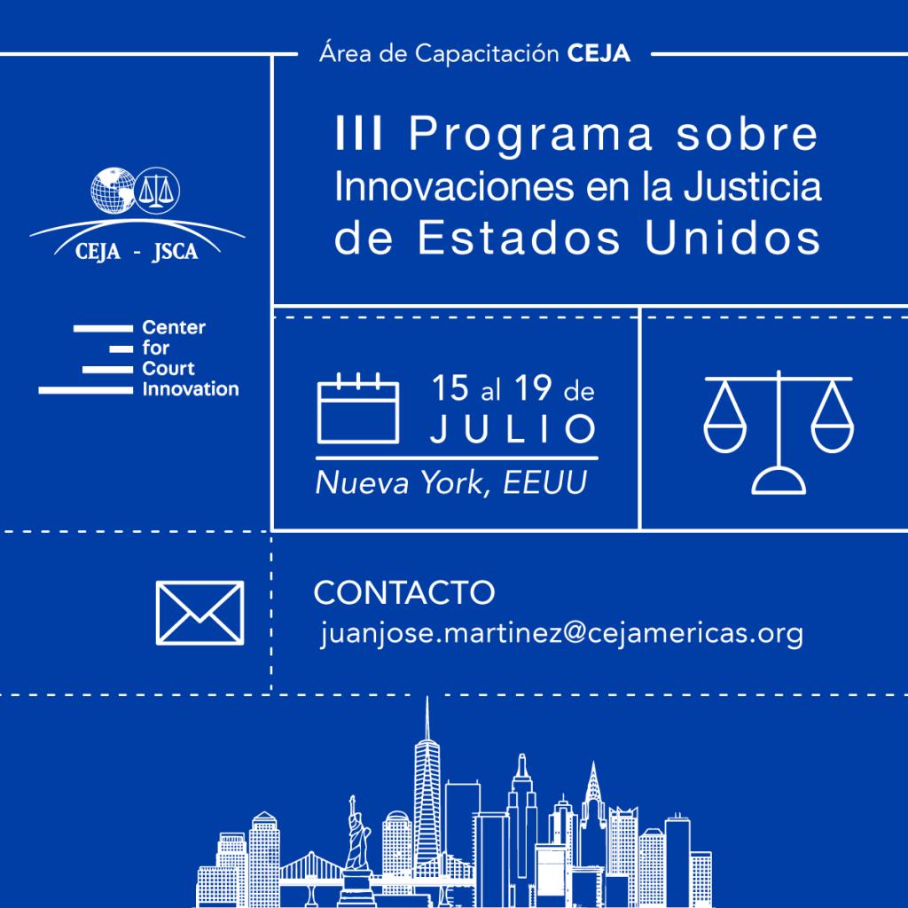 Innovación a la justicia