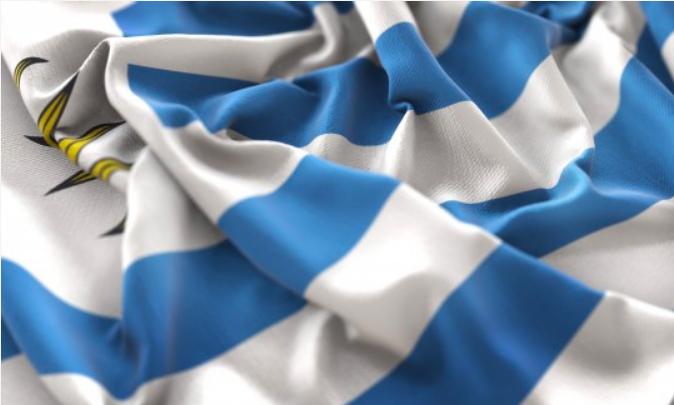 Fiscales Uruguay